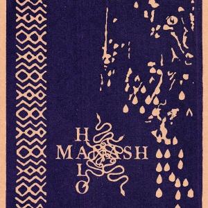 Halo Manash - Wesieni...