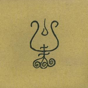 Halo Manash - Taiwaskivi, CD